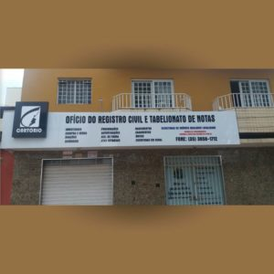 Foto da Fachada do Cartório de Registro Civil de Santana da Vargem
